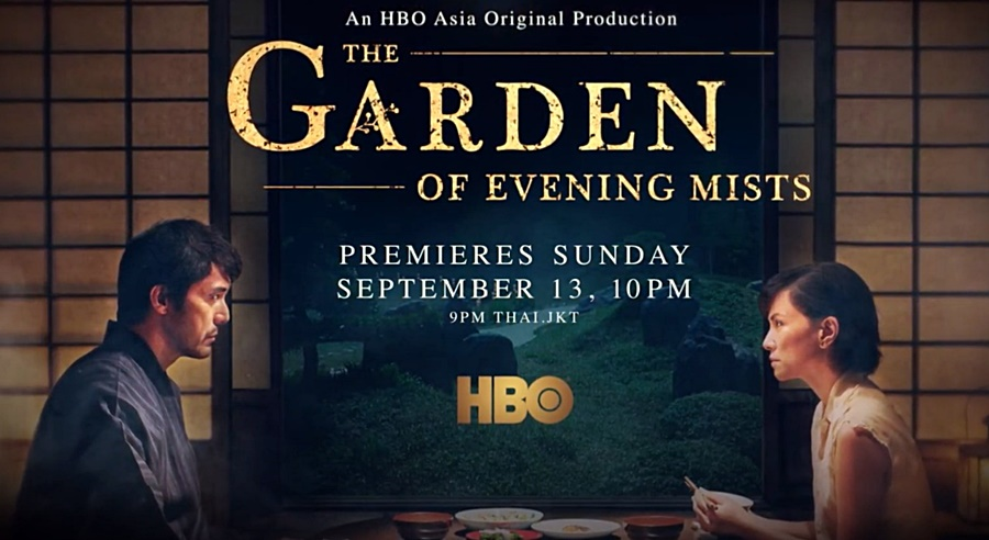 The Garden Of Evening Mists Mulai Tayang Di Hbo Go Dan Hbo 13 September Cadaazz Com