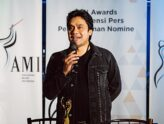 AMI Awards